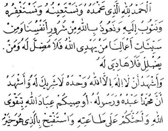 contoh khutbah jum at 300 x 300 10 kb jpeg contoh teks khotbah islami